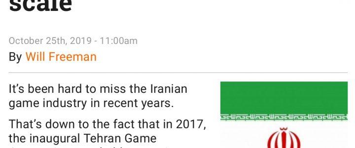 مصاحبه با Pocket Gamer، فرصتهای جهانی بازار گیم ایران